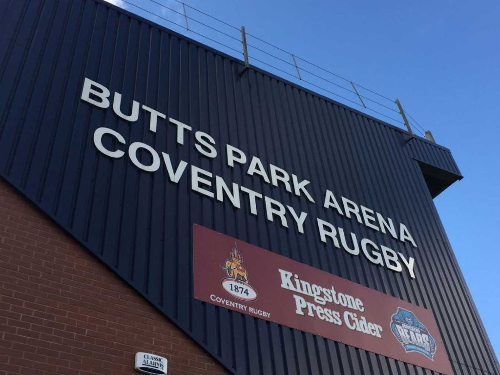butts park arena main entrance